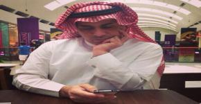 انتخاب مجلس الإدارة الجديد للجمعية السعودية للغذاء والتغذيه