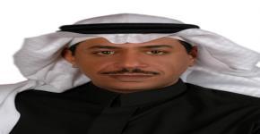 انتخاب مجلس إدارة الجمعية السعودية للدراسات الاجتماعية