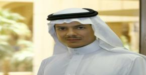 انتخاب مجلس الإدارة الجديد للجمعية الجغرافية السعودية