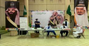 حملة توعوية بمناسبة اليوم العالمي للسكري