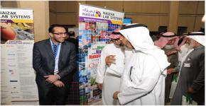 وكيل الجامعة للشؤون التعليمية والاكاديمية  يرعى  معرض أصدقاء كلية العلوم في التطوير من الشركات والمؤسسات