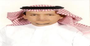 تكليف الدكتور مبارك القحطاني عميداً لعمادة التطوير والجودة