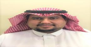 متعب بن محمد شاهر مشرفاً على وحدة إدارة الهوية