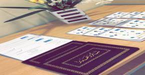 دورة تدريبية عن (أساسيات تقنية النانو) بمعهد الملك عبدالله لتقنية النانو لطالبات جامعة الملك سعود
