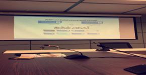 وحدة إدارة الهوية تعقد ورشة عمل بالمدينة الجامعية للطالبات