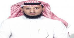 أ.د. سعد بن حمد بن عمران عميداً لعمادة شؤون القبول والتسجيل