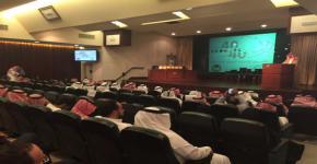 تكريم كلية المجتمع بجامعة الملك سعود بمناسبة المشاركة الفعالة في الأسبوع الخليجي للتوعية بالسرطان فبراير 2016
