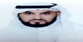 تكليف الأستاذ/سعود بن عبدالعزيز الدهام بالعمل مديراً لإدارة صيانة الإسكان.
