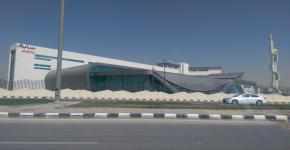 الإدارة العامة للسلامة والأمن الجامعي  تشارك في خطة إخلاء مركز سابك بوادي الرياض للتقنية