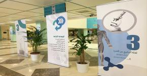 انطلاق فعاليات برنامج موهبه الاثرائي الاكاديمي لصيف 2021 بجامعه الملك سعود
