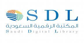 ورش تدريب الكترونية تنظمها المكتبة الرقمية السعودية