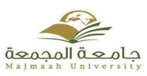 مدير الابتعاث والتدريب في جامعة المجمعة يزور  إدارة تنمية الموارد البشرية بالجامعة