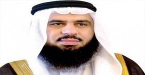 معالي مدير الجامعة يوجه خطاب شكر للمشرف على كرسي السيرة النبوية
