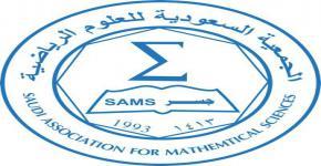 تنظم الجمعية السعودية للعلوم الرياضية ندوة رياضية بعنوان Numerical methods for nonlinear differential equations