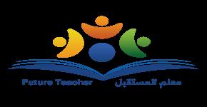"""المركز يشارك في المؤتمر الدولي """" معلم المستقبل، إعداده وتطويره"""""""