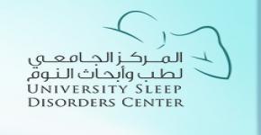 KSU Sleep Disorders Centre Holds Polysomnography Workshop at Dubai