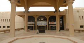 معايدة كلية العلوم - عيد الفطر المبارك 1441هـ