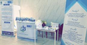 """معهد الملك عبدالله لتقنية النانو  يشارك في الملتقى الأول من """"سلسلة آفاق تقنية متميزة """""""