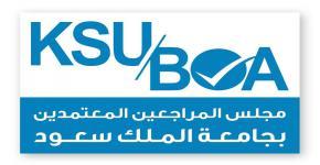 الجامعة تعقد ورشة العمل التنشيطية الثامنة لأعضاء مجلس المراجعين المعتمدين
