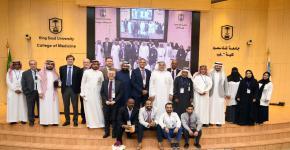 كرسي الأمير عبدالله بن خالد لأبحاث حساسية القمح (سلياك) ينظم دورة الشرق الأوسط لطب الجهاز الهضمي والكبد والتغذية لدى الأطفال