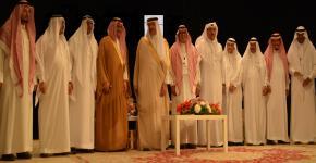 سمو رئيس الهيئة العامة للسياحة والتراث الوطني الأمير سلطان بن سلمان رعى الاحتفال بمرور عشر سنوات على إنشاء كلية السياحة والآثار