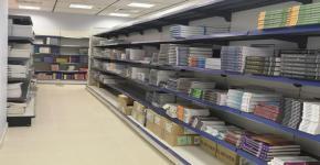 مراكز بيع الكتب التابعة لصندوق الطلاب تستعد لاستقبال الفصل الجديد