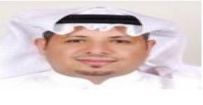 تجديد تعيين سعادة الدكتور سليمان العمر وكيلاً للكلية للشؤون الفنية والمقررات الخدمية