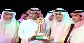 King Saud University Grabs Sports Excellence Shield