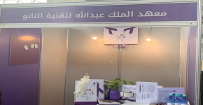 معهد الملك عبد الله لتقنية النانو يشارك في الحملة التوعوية لمرضى الزهايمر