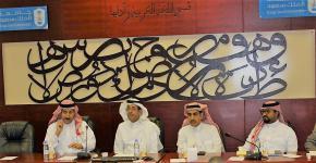 نظمها كرسي الأدب السعودي ندوة الأدب السعودي وقضايا الترجمة