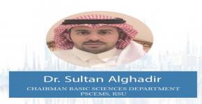 "Appointing ""Prince Sultan College for E.M.S. Chairman, Basic Sciences Department"""