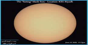 قسم الفيزياء والفلك يرصد قرص الشمس (طبقة الفوتوسفير)