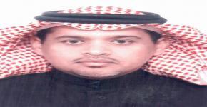 تكليف الاستاذ / موسى بن عبدالله قحل بمهام مدير عام الإدارة العامة للسلامة والأمن الجامعي