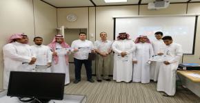 المهارات الأساسية في استخدام الحاسب الآلي لجميع منسوبي جامعة الملك سعود
