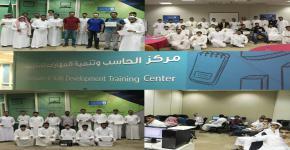 مركز الحاسب وتنمية المهارات  يختتم دوراته التدريبية