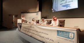"""انعقاد اللقاء التعريفي لبرنامج """"الطلبة المتفوقين بجامعة الملك سعود"""