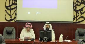 """تقرير: ندوة """"نحو وصف معاصر للعربية""""، للأستاذ الدكتور إبراهيم الشمسان."""
