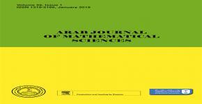 المجلة العربية للعلوم الرياضية ضمن قائمة SCOPUS للمجلات العالمية
