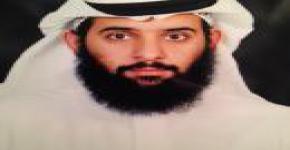 مؤتمر الجمعية السعودية للجهاز الهضمي