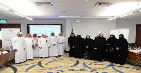 الاجتماع الرابع عشر للجنة عمداء كليات التمريض بالجامعات السعودية