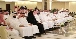 عميد كلية التمريض تشارك في حفل كلية الامير سلطان للخدمات الطبية الطارئة