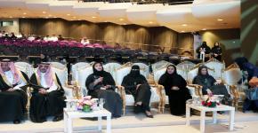 عميد كلية التمريض تحضر افتتاح مؤتمر تعزيز الشخصية السعودية لمجتمع حيوي