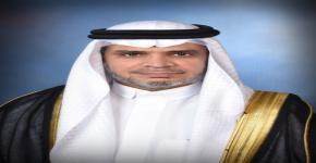 معالي وزير التعليم يشكر الجامعة