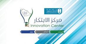 مدير برنامج الطلبة المتفوقين يزور مركز الابتكار