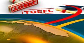 ورشة عمل التهيئة لاختبار (TOEFL) الثالثة
