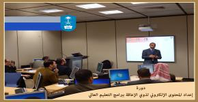 UAP held a Web Accessibility workshop at PY