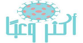 إنطلاق حملة التوعية الصحية بفايروس كورونا في جامعة الملك سعود
