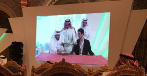 كرسي تقنيات وتصنيع التمور يوقع اتفاقية مع شركة فرنسية على هامش المؤتمر العالمي للتمور 2018 بالرياض