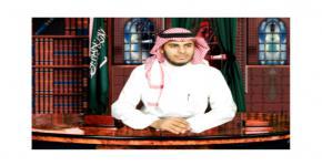 كلية السياحة والآثار تهنئ الدكتور أديب بن عبدالله الخليل
