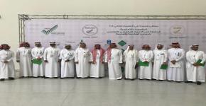 الجامعة تتصدر الجامعات السعودية ب 39 برنامجاً أكاديمياً